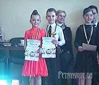 Юні переможці змагань зі спортивних танців
