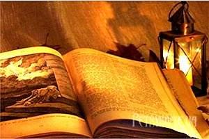 Вислови про віру в Бога та Біблію