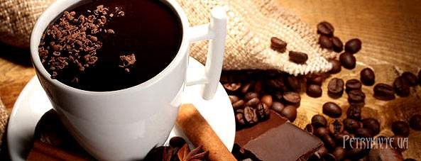 Кава в зернах. Як правильно вибрати та приготувати каву?