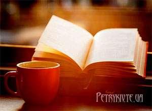 Вислови, цитати та фрази про книги